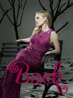 WYD_back